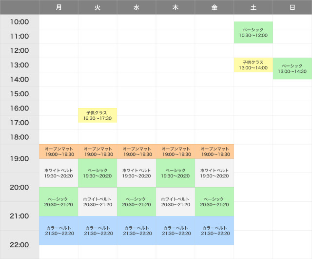 schedule_sp_カレンダー